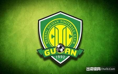 盘口分析: 亚冠杯 2-18 20:00 清莱联 VS 北京中赫国安