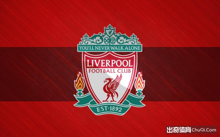 赛前爆料: 英超 2-25 04:00 利物浦 VS 西汉姆联