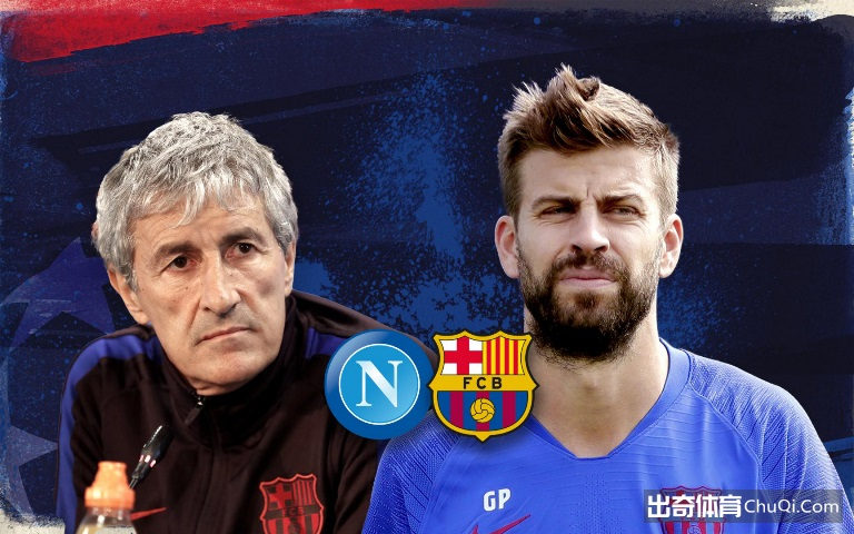 赛前爆料: 欧冠杯 2-26 04:00 那不勒斯 VS 巴塞罗那