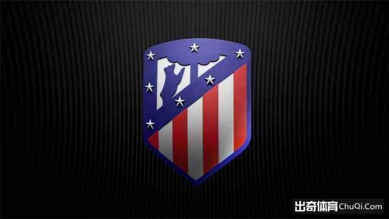 赛前爆料: 西甲赛事分析:马德里竞技 VS 塞维利亚