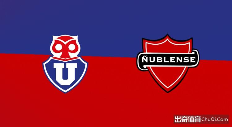 精选推荐: 智利甲:智利大学 VS 奴伯伦斯   奴伯伦斯有望再下一城