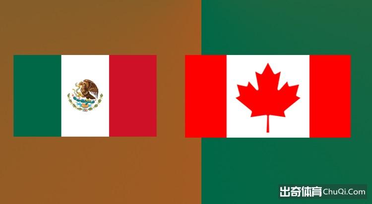 精选推荐: 美洲金杯:墨西哥 VS 加拿大  墨西哥攻守兼备